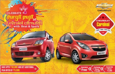 Durga Puja Special Offer by Chevrolet