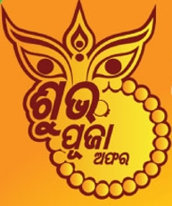 Durga Puja 2012 Offers on Videocon Mobile Phones in Odisha