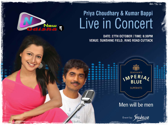 Priya & Kumar Bapi Live in Concert at Cuttack