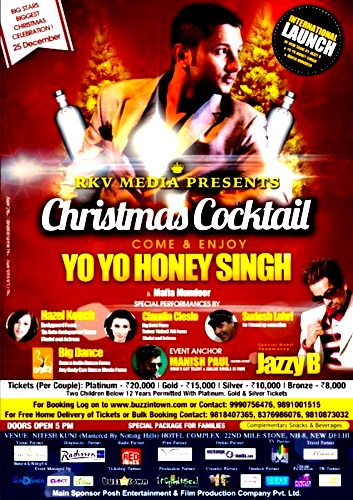 Christmas 2013 Cocktails with Yo Yo Honey Singh Live at Delhi