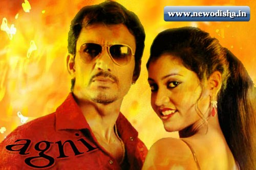 Agni Odia Film Story, Songs, Wallpapers & Videos Download