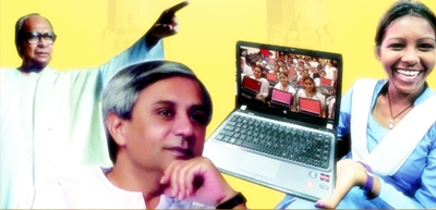 Free Laptop Distribution in Odisha