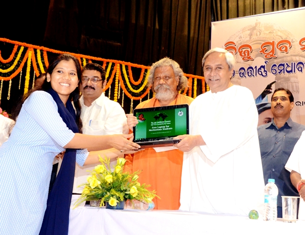 Free Laptops for Students of Odisha