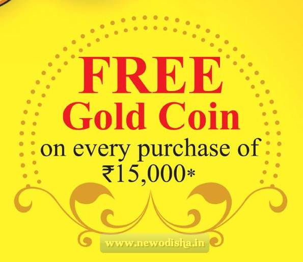 Khimji Jeweller offers