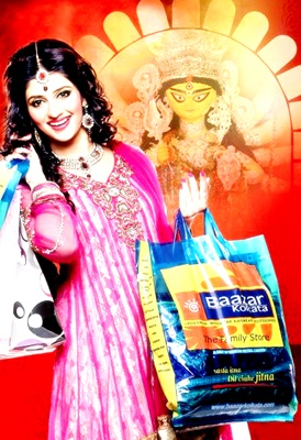 Baazar Kolkata Durga Puja Offer