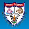 Tender Call Notice - Berhampur University dated 20/02/2015