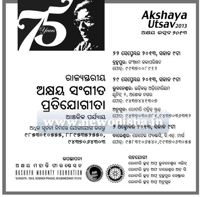 akshaya Utsav by New Odisha