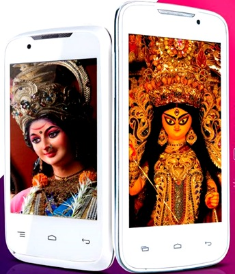 Durga Pooja/ Dusshera 2013 Special Mobiles By Lava