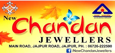 New Chandan Jewellers