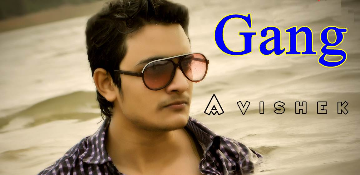 Gang Odia Film Cast, Crew, Wallpaper and Songs