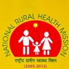 National-Rural-Health-Mission