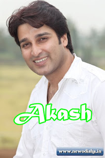 Akash Das Nayak - Odia Actor Profile, Biography and Wallpapers