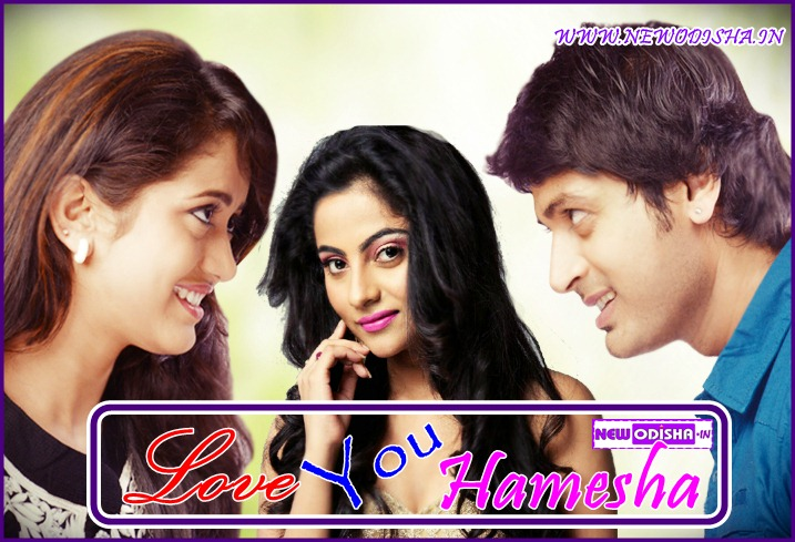 Love You Hamesha Odia Film Banner - NewOdisha.In