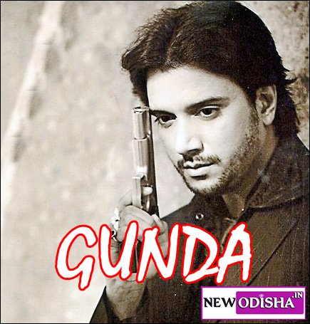 Buddhaditya's new upcoming Odia Movie Gunda