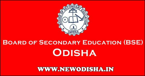 Odisha Matric 10th Exam Time Table 2018 by BSE Odisha