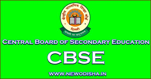 CBSE Class 10th Examination 2018 Time Table