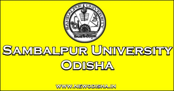 Sambalpur University : MCA 6th Semester Distance Education Results 2013