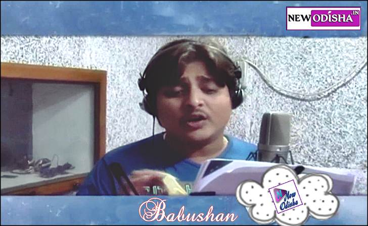 Best Odia Film Songs by Babushan Mohanty