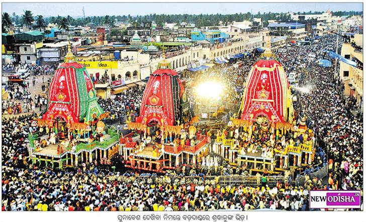 Sunabesa in Puri 2015