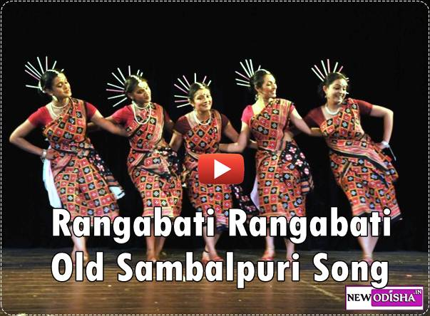 Odia Song Rangabati Rangabati Original full Video Song
