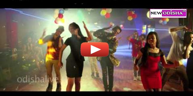Mastire Dance Karo Odia Video Song of Pilata Bigidigala