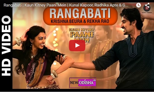 Rangabati Hindi Video Song from Kaun Kitney Paani Mein