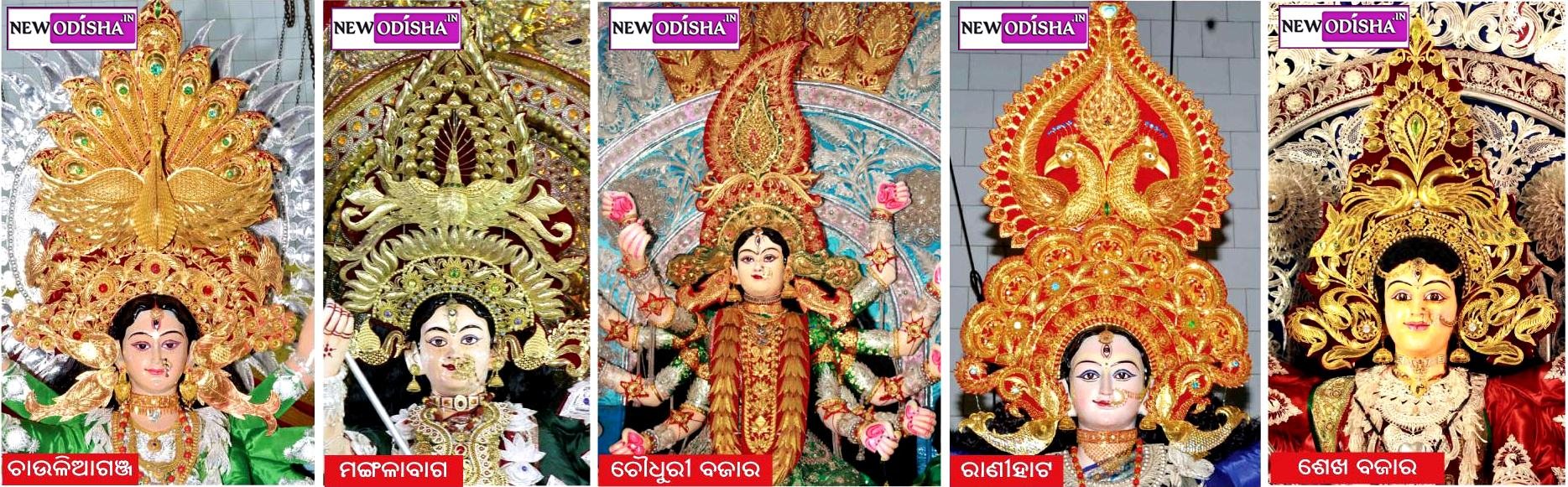 Cuttack Durga Puja Photo Gallery 2015