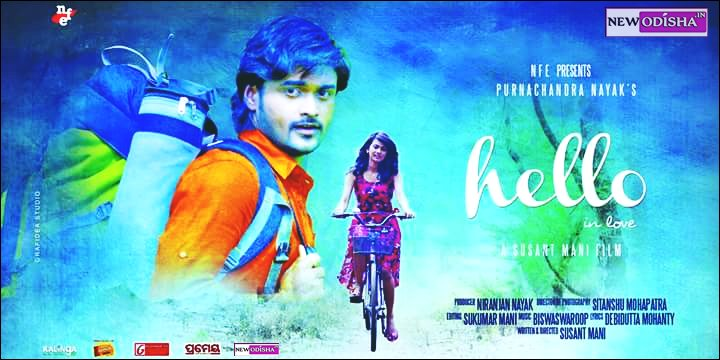 Hello Odia Film Cast, Crew, Wallpaper, Songs, and Videos