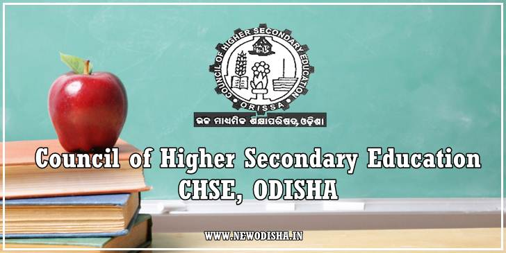 Odisha CHSE +2 Arts & Commerce Results 2016 on 01/06/2016