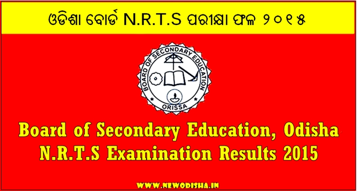 BSE Odisha N.R.T.S Examination Results 2015