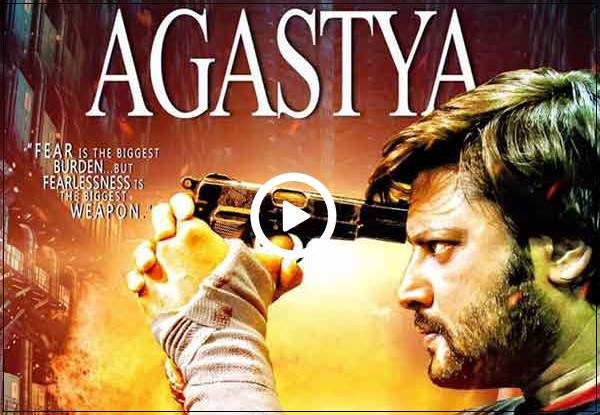 Agastya Odia Movie 1st Official Trailer or First Look of Anubhav and Jhilik