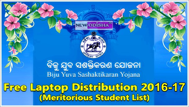 DHE Odisha Free Laptop Distribution to +2 Students for the year 2016 - 17