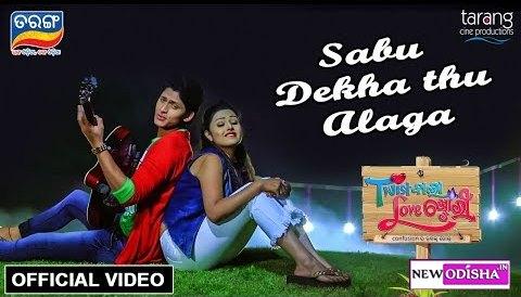 Sabu Dekha Thu Alagaa New Odia Full HD Video Song from Odia Movie Twist Wala Love Story