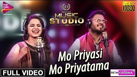 Watch Mo Priyasi Mo Priyatama New Odia Album Full Video by Asima Panda and Biswajit