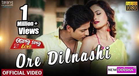 Ore Dilnashi New Odia Full 1080p HD Video Song from Odia Movie Golmal Love 2019