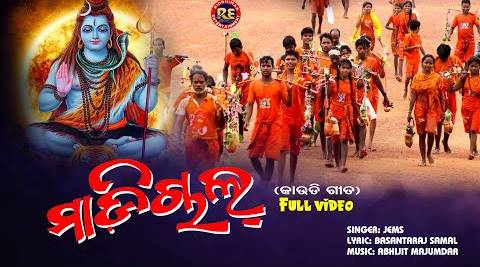 Madichal New Odia Bolbom Full HD Video Song of Jems and Hari