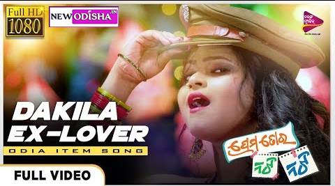 Dakila Ex Lover Odia Full HD Video Song from Odia Movie Prema Tora Naughty Naughty