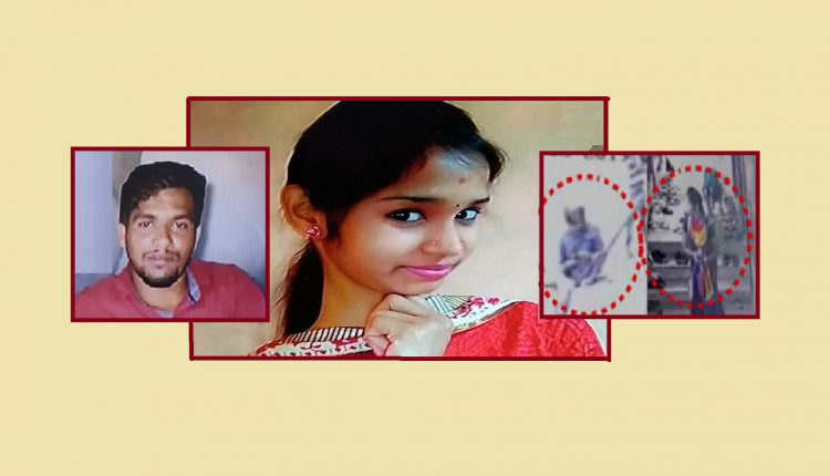 Nurse Niharika Murder: Accused Boyfriend Surrenders