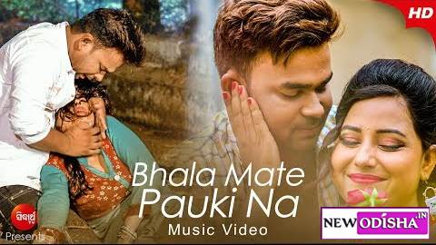 Bhala Mate Pauki Na New Odia Album Full HD Video Song of Rituraj and Lina