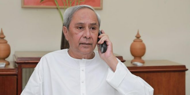 Mo Sarkar Launched: Naveen Speaks To People Over Phone
