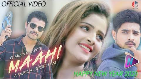 Maahi New Odia Album Full 1080p HD Video Song by Rajesh, Sanmanita