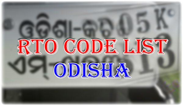 District Wise RTO Codes of Odisha