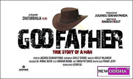 God Father Odia Film Cast, Crew, Wallpapers, Songs and Videos