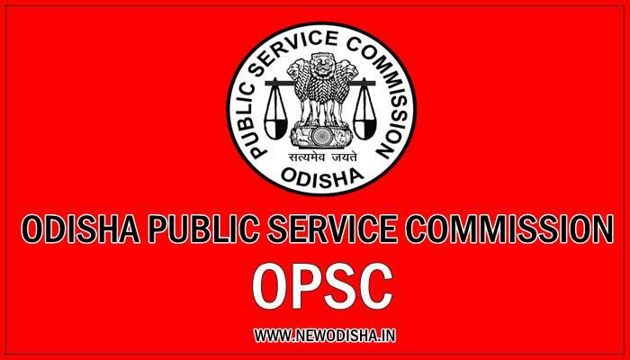 Odisha Civil Service Preliminary Examination will be held on 8th Nov 2015
