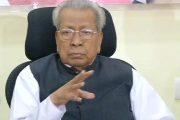 Odisha's Biswa Bhusan Harichandan new Governor of Andhra Pradesh