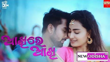 To Pain Galire Gali Mari Odia Album Full HD Video Song of Sambhav, Ananya, Japani