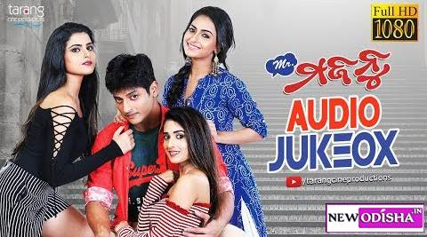 Mr Majnu New Odia Movie all Youtube mp3 Songs Audio Jukebox