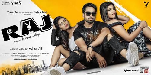 Aa Chali Aa Mo Jibana re New Odia Album Full HD Video Song of Sambhav, Poorvi and Priyanka
