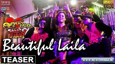 Beautiful Laila New Odia Item Video Song from Odia Movie Lalpan Bibi ra Samart Family (2019)