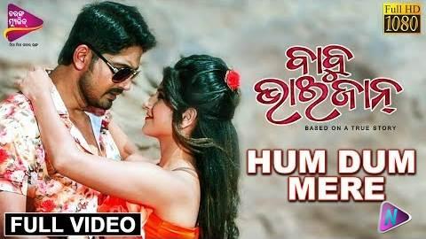 Hum Dum Mere New Odia Full HD Video Song from Odia Movie Babu Bhaijaan
